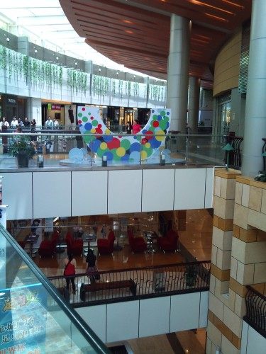 Upscale Shopping Mall
