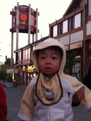 Hang Hang in Japantown