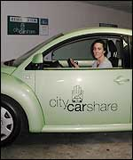 city car share beetle